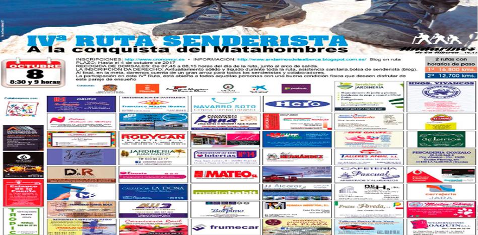 IV Ruta Senderista Andarines de La Alberca